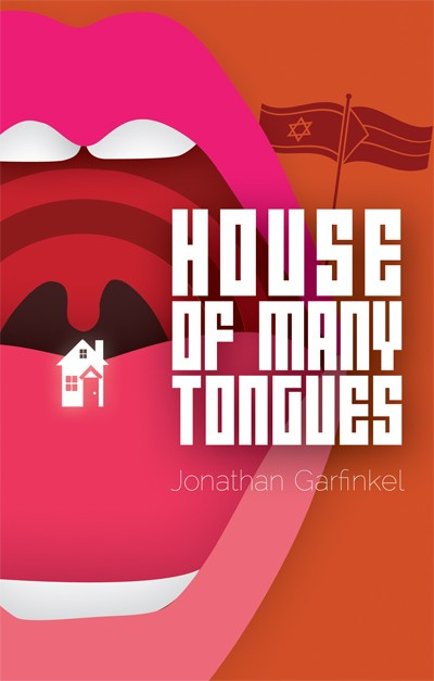 House of Many Tongues (ebook)