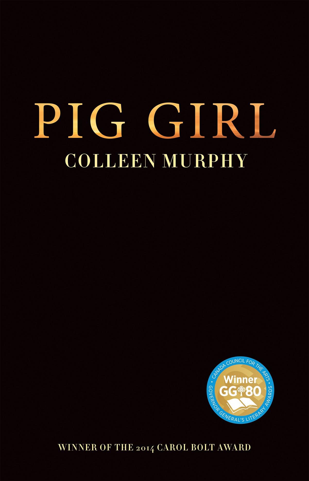 Pig Girl (print)