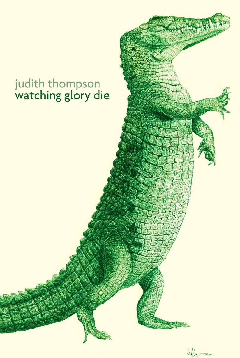 Watching Glory Die (ebook)
