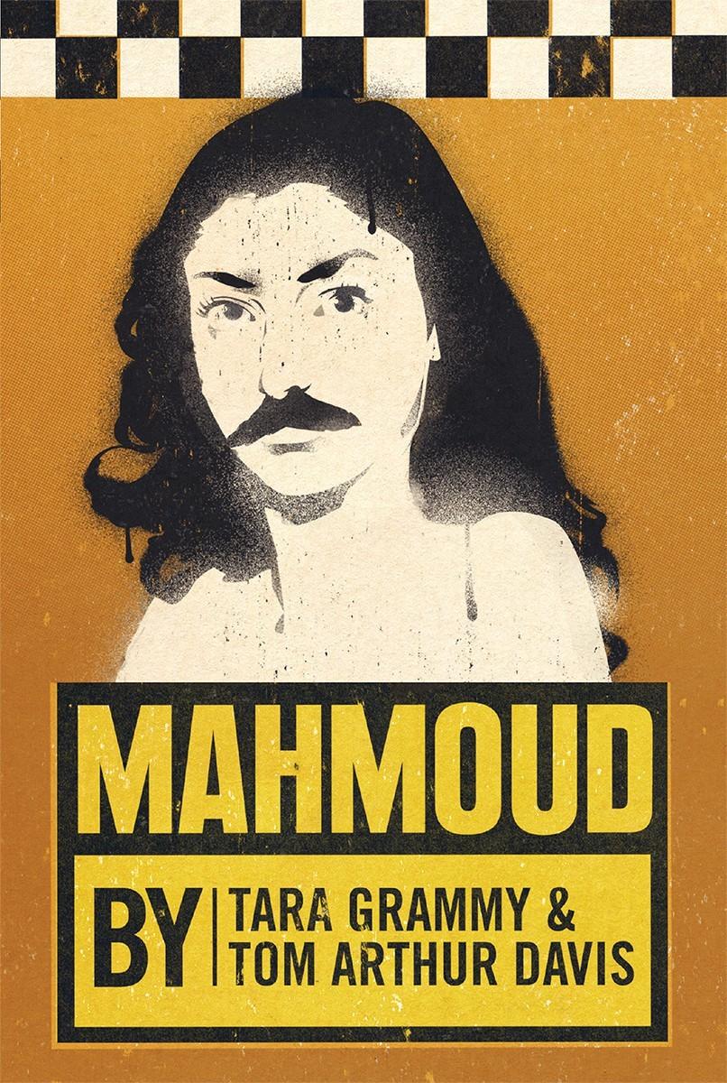Mahmoud (ebook)