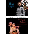 Mieko Ouchi: Two Plays (print)