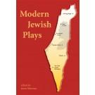 Modern Jewish Plays (print)