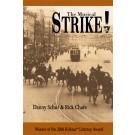 Strike! (print)