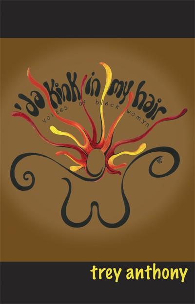 da Kink in my hair (print)