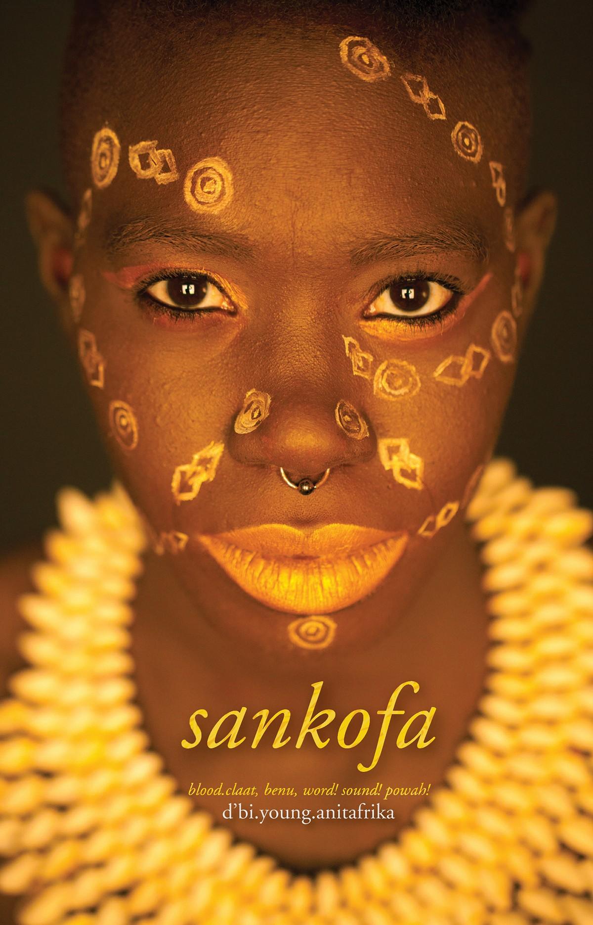 sankofa (print)