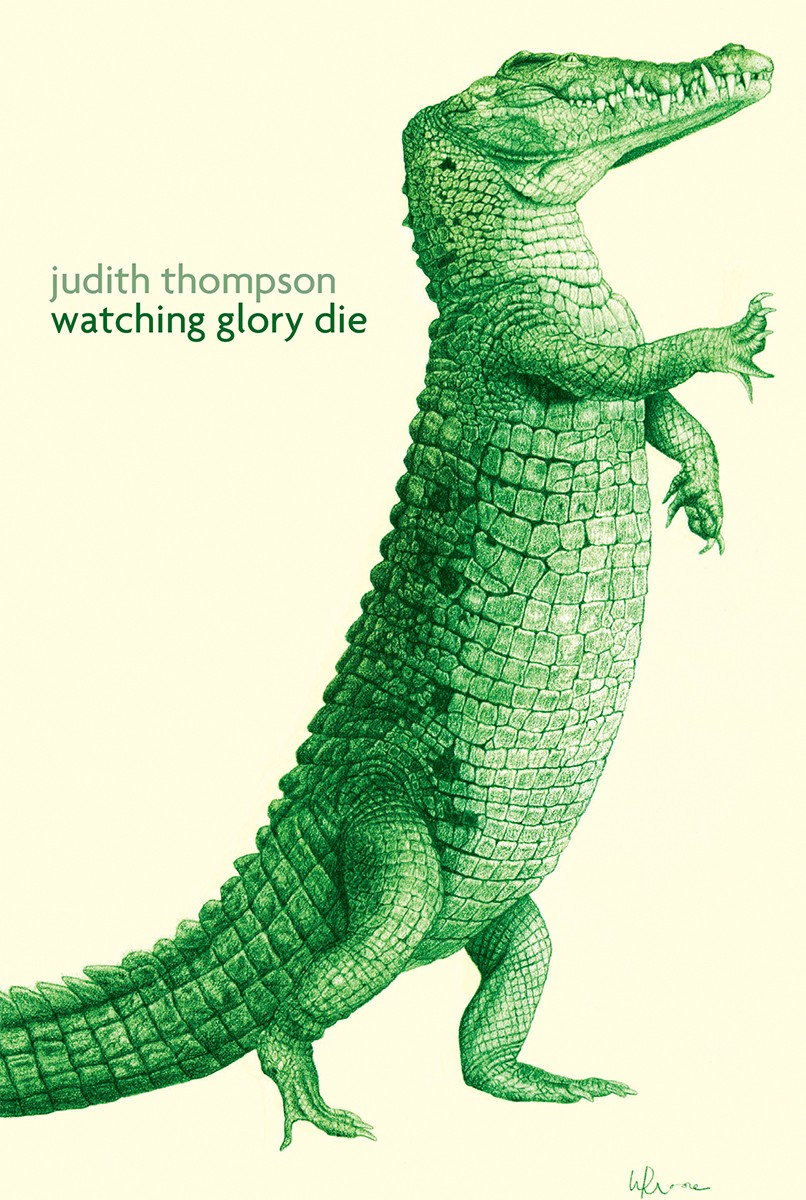Watching Glory Die (ebook)