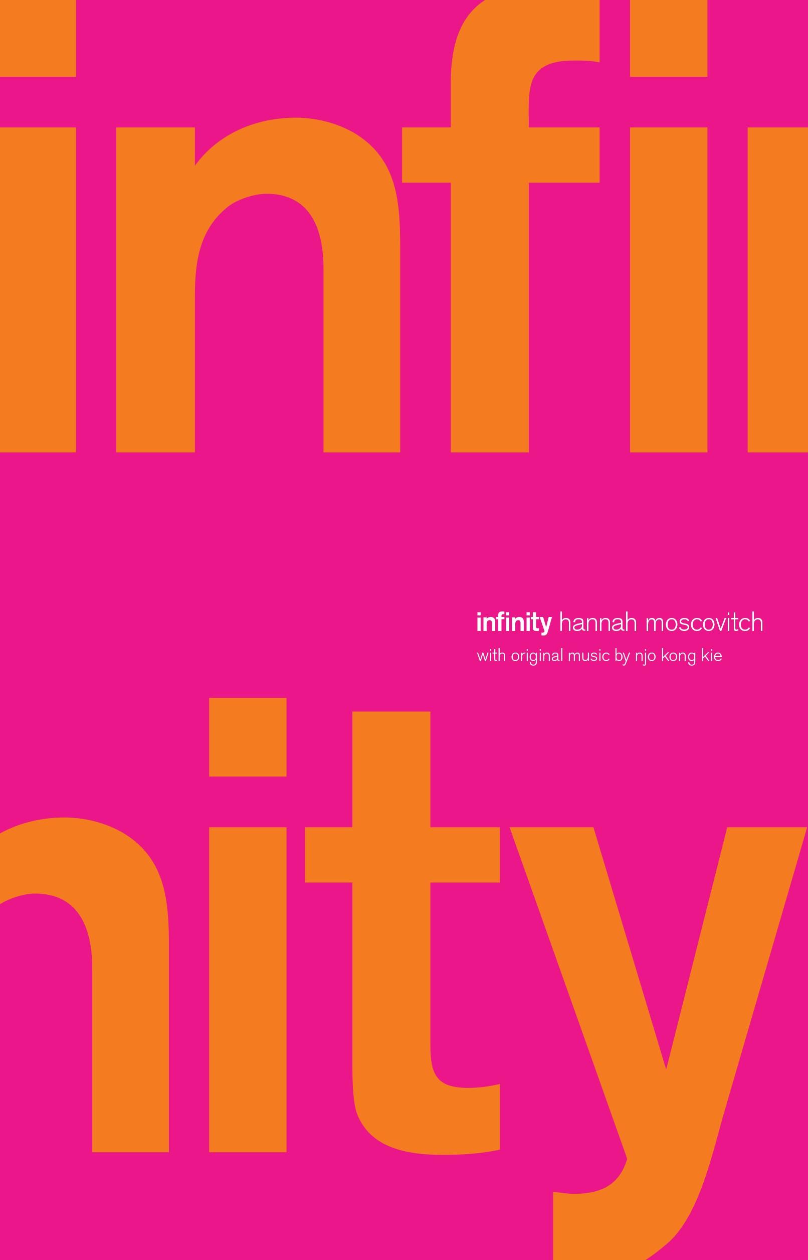 Infinity (ebook)