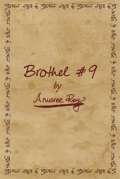 Brothel #9 (ebook)