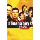 Banana Boys (print)