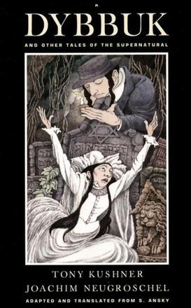 A Dybbuk - and Other Tales of the Supernatural