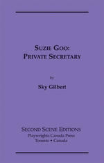 Suzie Goo: Private Secretary